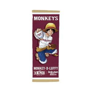 ワンピース 楽天モンキーズ フェイスタオル コラボ ルフィ 33x80cm D.Luffy【monkeys】【台湾直送】