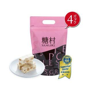 糖村 フレンチヌガー 400g×4パック ジッパーバッグ おやつ 台湾グルメ 空港定番土産 お得用 Sugar&Spice タンツン【台湾直送】