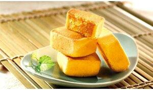 佳徳 Chiate パイナップルケーキ プレーン味 12個入り