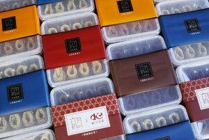 June 1st 六月初一 世界初 8字型ロール菓子 お土産 オリジナル 黒ごま チョコレート コーヒー 【32個入りx2セット】【WorldiBuy】