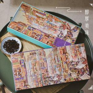 幼瀬伍號 台湾茶3種ギフトセット ウーロン茶 包種茶 紅茶 芸術箱包装 1850年老舗茶屋 自社農園100%生産 【台湾直送】藝術系列〈郭雪湖 南街殷賑〉
