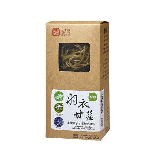 源順 有機ケール玄米麺(240g/箱) 無添加物 時短料理 家庭料理 食物繊維たっぷり もちもち 穀物【台湾直送】【yuanshun】