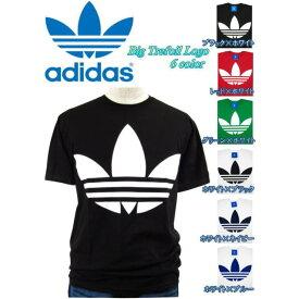 【激安・ポッキリセール】【海外限定】【USAモデル】【即日発送】adidas Originals・アディダス オリジナルス・Graphic Tシャツ・Big Trefoil Logo 6color・メンズ・ユニセックス・サイズ:S,M,L,XL【返品交換不可】