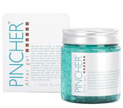 PINCHER after gel ピンシャー アフタージェル 引き締め たるみ ダイエット 塗る ボトックス 産後 送料無料