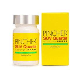 PINCHER SUV Quartet Supplement 日焼け止め サプリ シミ 紫外線 飲む日焼け止め