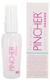 PINCHER ladies' mist ピンシャー レディースミスト デオドラント ボディーケア デリケートゾーン《送料無料》