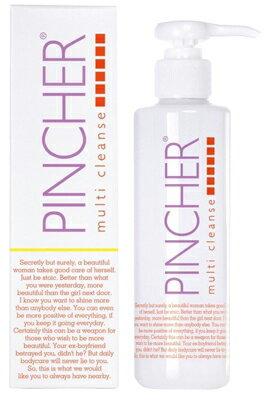 PINCHER multi cleanse ピンシャー マルチクレンズ メイク落とし クレンジング 洗顔 肌荒れ ニキビ アトピー 肌改善 マツエクOK 《送料無料》