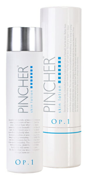 PINCHER skin lotion Op.1 ピンシャー スキンローション Op.1 青 スキンケア アンチエイジング EGF コラーゲン しわ ハリ ツヤ 保湿 《送料無料》
