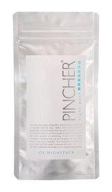 PINCHER Op.Night Pack ナイトパック コラーゲン パック 美肌 ランキング 1位 《送料無料》