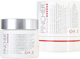 PINCHER skin cream Op.3 ピンシャー スキンクリーム Op.3 赤 フラーレン ニキビ 肌荒れ アンチエイジング スキンケア ローヤルゼリー 美容 ノーベル賞 《送料無料》