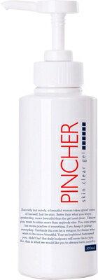PINCHER skin clear gel モンドセレクション受賞 モンドセレクション ピンシャー スキンクリアジェル 活性型EGF ピーリングジェル ココナッツオイル EGF 角質ケア《送料無料》