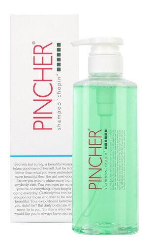 "PINCHER shampoo ""chopin"" ピンシャー シャンプー ショパン カルボン酸系 低刺激 高級 艶髪 ダメージケア"