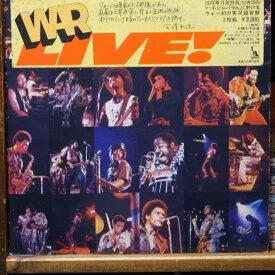 WAR「LIVE!」(2枚組)