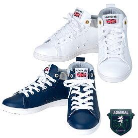 【550円割引クーポン対象】アドミラルゴルフ スパイクレス メンズ レディース ゴルフシューズ マーハムミッド 靴