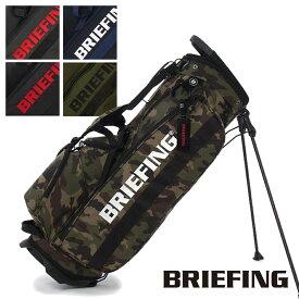 【3000円引クーポン有】スタンドキャディバッグ メンズ ブリーフィング BRIEFING CB CR-4 #01 ゴルフ BRG183701