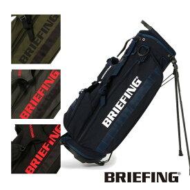 【ネームプレート刻印無料】 スタンドキャディバッグ メンズ ブリーフィング BRIEFING CR-4 #02 ゴルフ BRG203D21