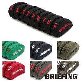 ヘッドカバー アイアン用 ブリーフィング BRIEFING BRG193G60 ゴルフ SEPARATE IRON COVER ゴルフ用品 アイアンカバー