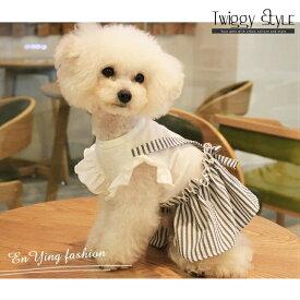 【送料無料!犬服・ドッグウェア・ワンピース・ドレス・夏・春・シンプル・プチプラ・おしゃれ・可愛い・かわいい】ふんわり袖のストライプワンピース