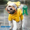 【1着メール便可】【犬服・ドッグウェア・レインコート・レインウェア・雨・春・夏・シンプル・プチプラ・】 顔面カバ…