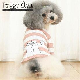 犬 犬服 ドッグウェア 春 夏 春服 夏服 可愛い おしゃれ 犬用トレーナー Tシャツ ボーダー イラストボーダールームシャツ