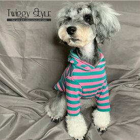 【ポイント10倍】犬 犬服 ドッグウェア 春 夏 春服 夏服 可愛い おしゃれ 犬用パーカー ビビットカラーボーダーパーカー