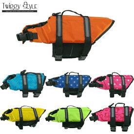 【送料無料!】【犬用ライフジャケット・夏・海・川・お出かけ・旅行・アウトドア・スタイリッシュ・使いやすい】バリュエーションライフジャケット