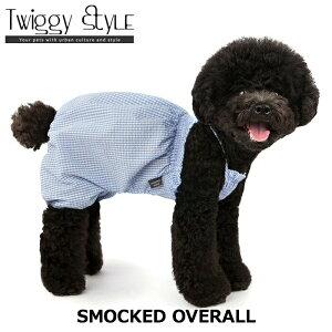 犬 犬服 ドッグウェア 秋 冬 シンプル つなぎ チェック柄スモックオーバーオールスカイブルー
