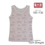 【日本製】【メール便OK】スマイル総柄タンクトップ(ピンク)100/110/120/130日本製ジュニア肌着女の子