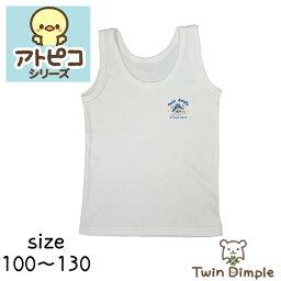 Atopico 運行襯衫 (模式海盜) 110 / 120 / 130 日本孩子內衣有機男孩 10P05Dec15
