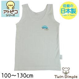 Atopico 運行襯衫 (老爺車) 100 / 110 / 120 / 130 日本製造有機棉男孩濕疹和敏感皮膚 10P03Sep16 兒童內衣