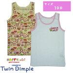 【海外製】Happy+miniカップケーキ柄タンクトップ(2231)2枚組100サイズ女の子タンクトップ肌着キッズガールズ[メール便OK]
