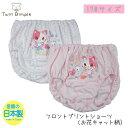 【日本製】フロントプリントショーツ(お花キャット柄) 2枚組 170サイズ ジュニア ショーツ 女の子 メール便OK