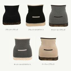 あったかインナー腹巻・ハラマキ3枚セット:Fサイズ日本製