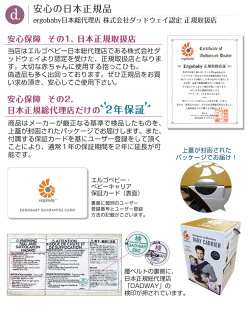 【日本正規品】エルゴ抱っこ紐アダプトアドミラルブルーアズールブルー【5大特典付き】ベビーウエストベルト付き新生児対応【2年保証】【SG対応】【エルゴベビー】【あす楽】