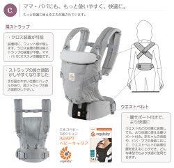 エルゴ抱っこ紐アダプトジオブラック日本正規品ベビーウエストベルト付き新生児対応2年保証SG対応エルゴベビー