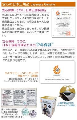 エルゴ抱っこ紐OMNI360オムニスリーシックスティ日本正規品新生児対応【6大特典付き】エルゴベビーergobaby