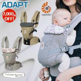 エルゴ 抱っこ紐 エルゴベビー 日本正規品 アダプト カプア ティアドロップ 新生児対応 2年保証