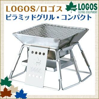 徽标标志金字塔烧烤紧凑烧烤烧烤
