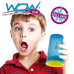 【WOWCUP】ワオカップこぼれないコップ逆さにしてもこぼれない【あす楽】
