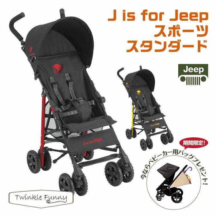 JEEP ジープ ベビーカー/スポーツ スタンダード 最新モデル ストローラー バギー ティーレックス T-REX
