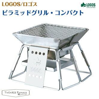 徽標標誌金字塔燒烤緊湊燒烤燒烤