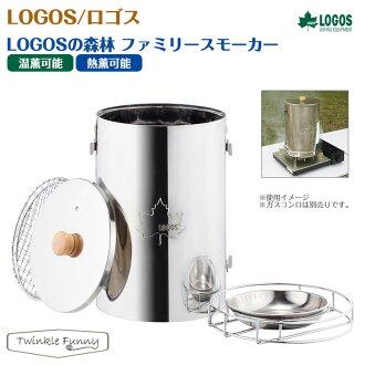 로고스 LOGOS 삼림 패밀리 흡연자 81066040