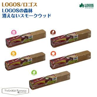로고스 LOGOS 삼림 사라지지 않는 스모크 우드 5종 8106610
