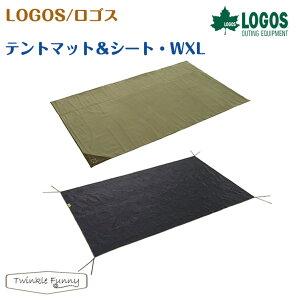 【正規販売店】ロゴス テントマット&シート・WXL 71809741 LOGOS