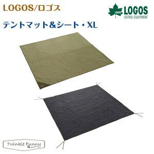 【正規販売店】ロゴス テントマット&シート・XL 71809742 LOGOS