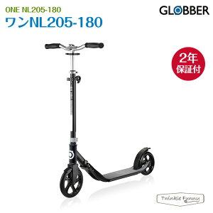 グロッバー ワンNL・205-180 GLOBBER