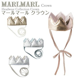 マールマール MARLMARL クラウン CROWN 王冠 アクセサリー