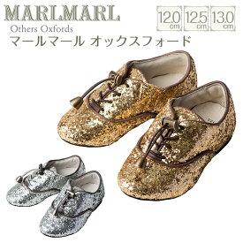 マールマール MARLMARL オックスフォード ファーストシューズ 靴