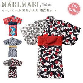 マールマール MARLMARL 浴衣 ベビー 夏祭り