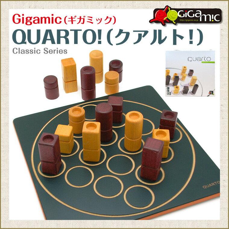 ギガミック GIGAMIC クアルト! QUARTO 【あす楽】
